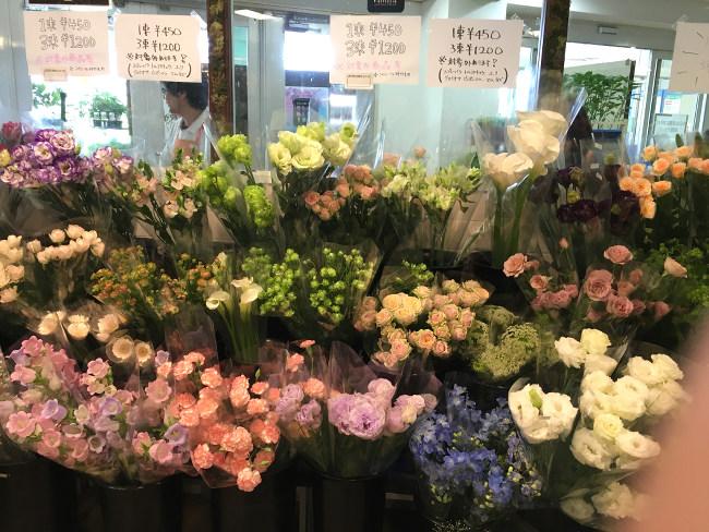 オザキフラワーパーク 生花専門店 ラフレシア