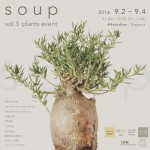 soup vol.3 nagoya