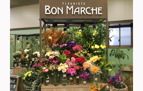 FLEURISTE BON MARCHE 高田馬場店