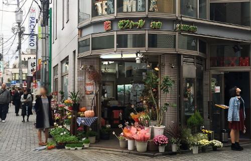 花の店ゼフィール 本店