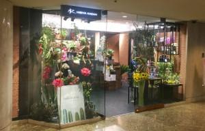 日比谷花壇 ANAインターコンチネンタルホテル東京店