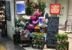 池袋 青山フラワーマーケット