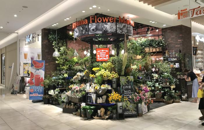 青山フラワーマーケット グランツリー武蔵小杉店