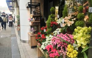 FLORET フラワーショップ京王 京王百貨店新宿南口店