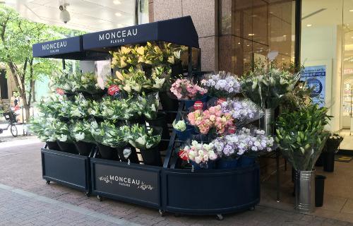 MONCEAU FLEURS モンソーフルール 銀座店