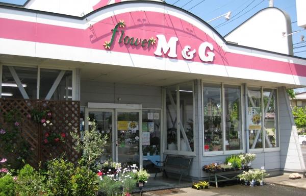 サンエー花店 フラワーM&G 店舗外観