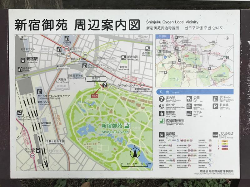 新宿御苑 周辺案内図