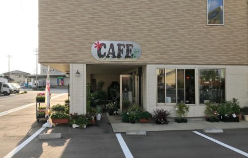 Fower&Cafe STELLA ステラ