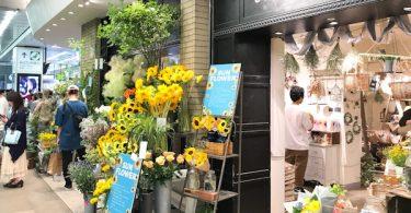 Fleurage un フルラージュアン 新宿本店 新宿駅南口