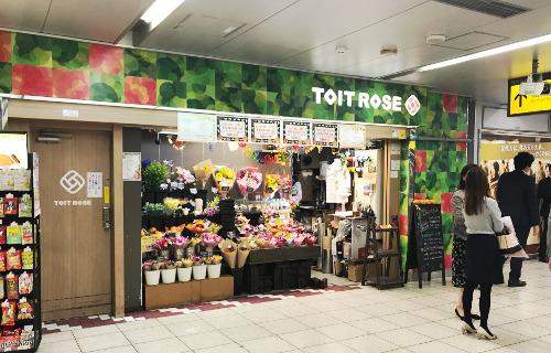 Toit Rose トワ・ローズ 池袋北口店