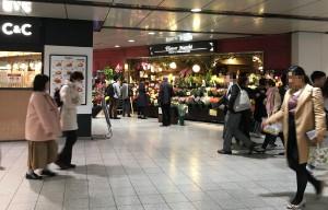 外観 フラワーマルシェ 新宿西口店