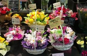 アレンジメント フラワーマルシェ 新宿西口店