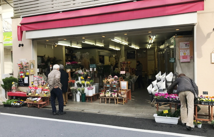 外観 むらかみ生花店 東口店