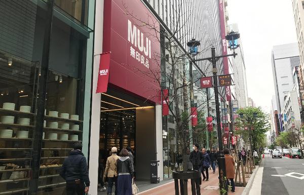 2019年4月4日にオープンした無印良品の旗艦店