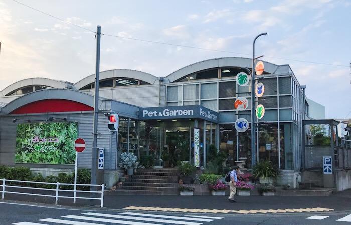 ザ・ガーデン 港北ニュータウン店