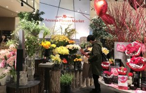 青山フラワーマーケット 渋谷スクランブルスクエア店