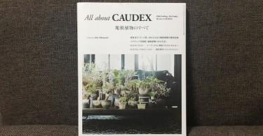 All about CAUDEX