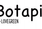 """""""植物と暮らしを豊かに。""""がテーマのフリーペーパーBotapii[ボタピー]創刊"""