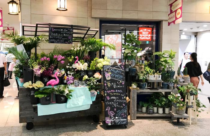 青山フラワーマーケット 池袋西口店