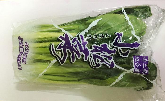リボベジ 小松菜