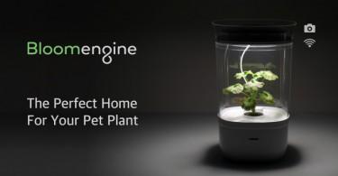 スマートプランター「Bloomengine」