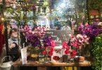 青山フラワーマーケット TEA HOUSE 南青山本店