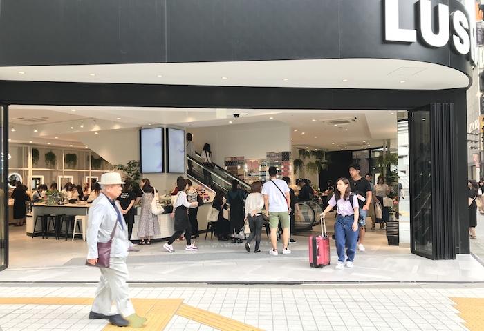アジア最大規模のラッシュ旗艦店「LUSH 新宿店」