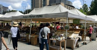 青山ファーマーズマーケット