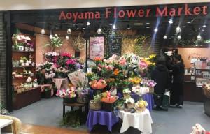 青山フラワーマーケット 東京グランスタ店