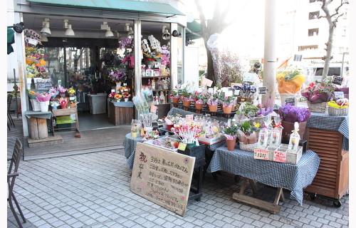 ガーデニア 丸井錦糸町店