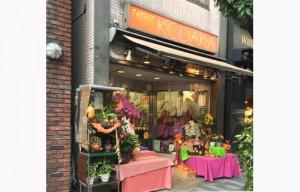 文京区湯島 コダカ花店