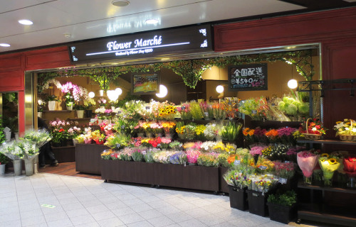 Flower Marche' (フラワーマルシェ) 新宿西口店
