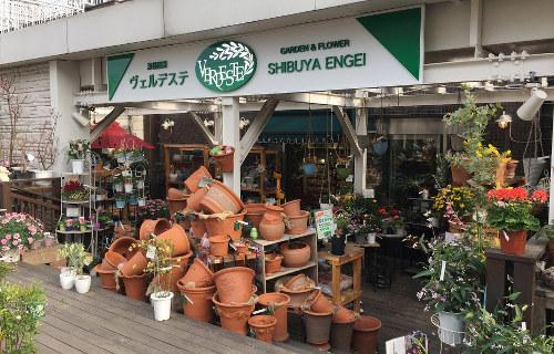 [外観] 2017年3月 ヴェルデステ | 渋谷園芸 東急百貨店 本店屋上