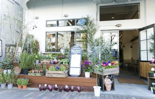 目黒 tokyo garden