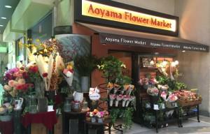 青山フラワーマーケット アトレ上野店