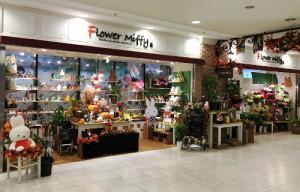 Flower Miffy サンシャインシティアルパ店