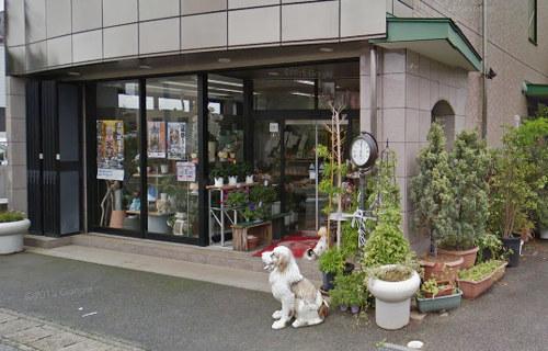 成田市 フラワーショップサクマ
