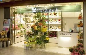 プチコノカ阪急三番街店