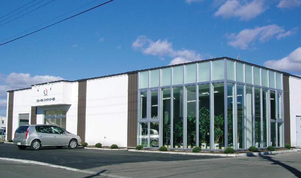 フローラルファクトリー 函館市西桔梗町