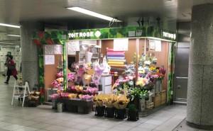 池袋の花屋 TOIT ROSE