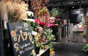 青山フラワーマーケット 中目黒店