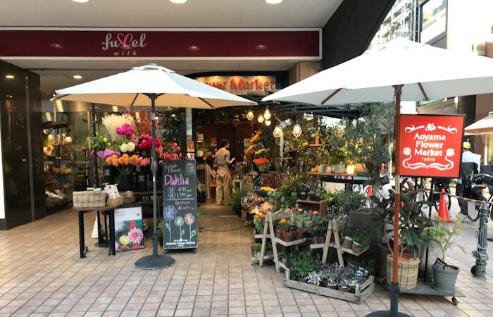 青山フラワーマーケット フレル・ウィズ自由が丘店