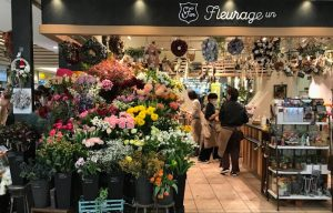 フルラージュアン ルミネ横浜店