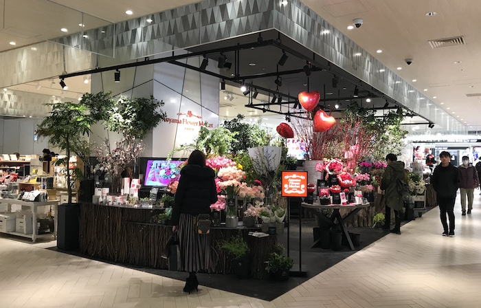 渋谷スクランブルスクエア店